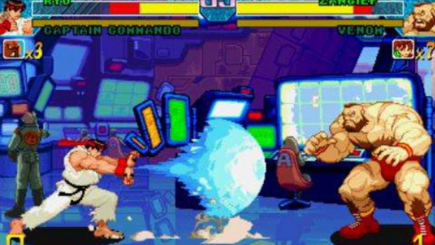 Capcom Play System 2 removed and suspended from the Android