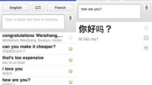Google Translate review
