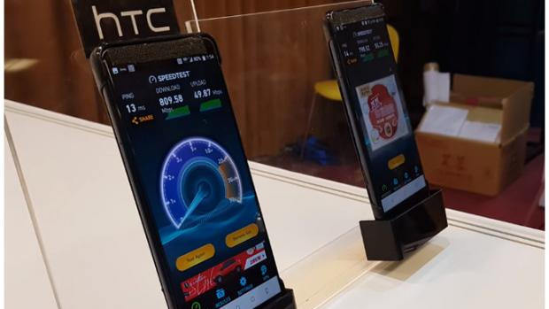 HTC is prepping an alleged HTC U12 for launch inside 2018