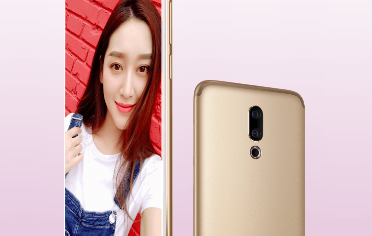 Meizu's New Flagship Shows Rivals How It's Done