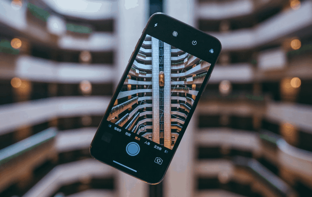 best-iphone-photography-apps