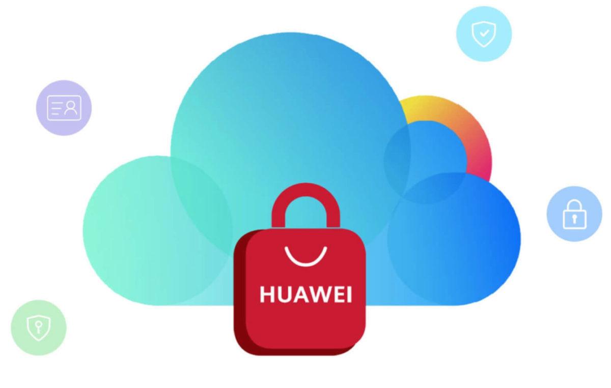 Huawei's AppGallery Gets MAJOR Update