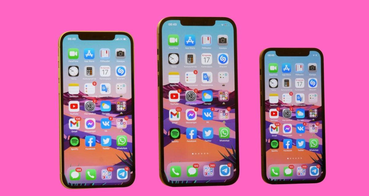 iPhone 13 Storage Options