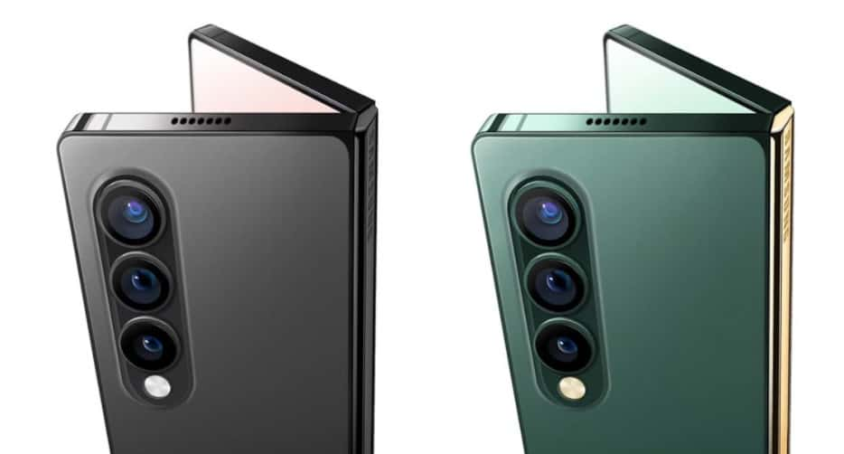 Samsung Galaxy Z Fold 3: What To Expect (Specs & Updates)